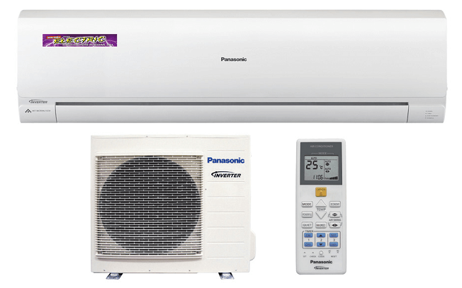panasonic air conditioner price in nigeria