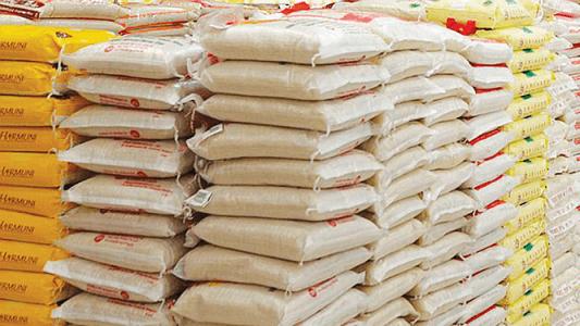 Prices of Rice in Nigeria per Bag (October 20, 2021)