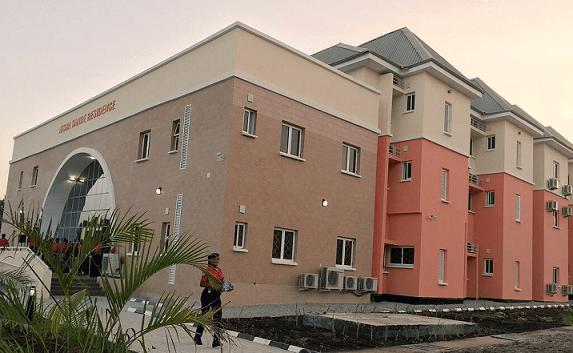 American University of Nigeria School Fees (2021)