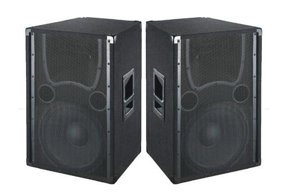 Sound Prince Speakers Price in Nigeria (2021)