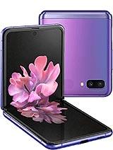 samsung galaxy phone price in nigeria z flip