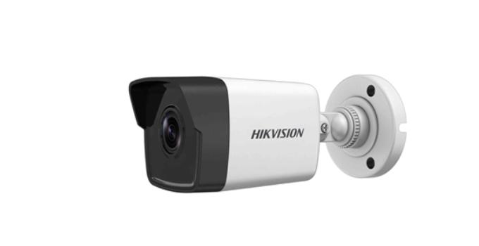 Hikvision Camera Prices in Nigeria